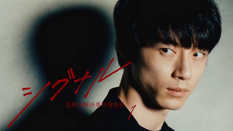 韓ドラ原作で坂口健太郎初主演のフジドラマ「シグナル」初回視聴率がまさかの長澤月9越えwwww