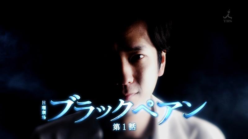 二宮和也新ドラマ放映もファンら怨恨渦巻く「伊藤綾子チラつく」「見る気がしない」