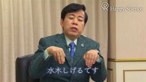 【悲報】イタコ芸人さん、一線を越える