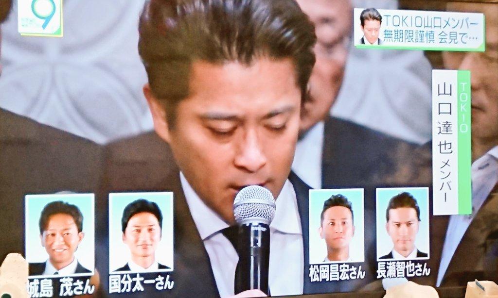 【悲報】NHKの山口メンバーのニュース、葬式みたいになる
