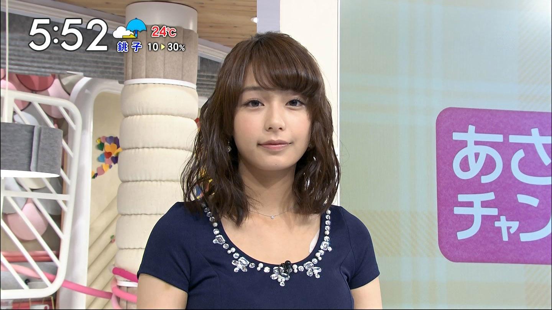 宇垣美里アナ、あさチャン降板宣告でコーヒーをぶちまけ掃除せず退室か