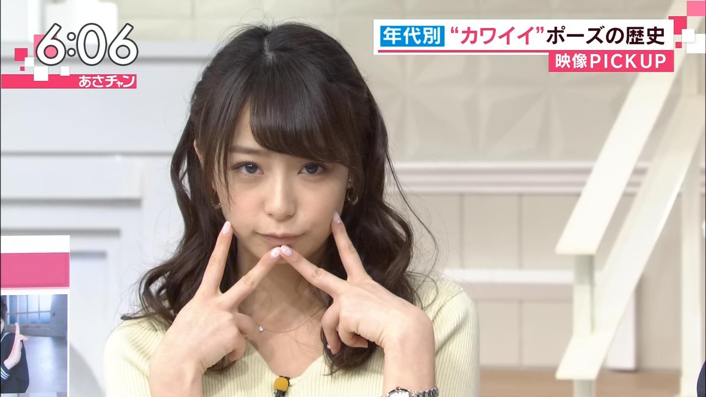 宇垣美里アナ「ヤンジャン」グラビアにTBS局内から厳しい声。 「調子に乗りすぎ」「仕事しろ」