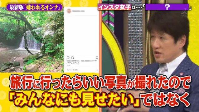 【悲報】林修、インスタ女子をバカにして炎上ww