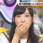 【画像】小栗有以ちゃんの涙袋がヤバイことになってるんだが・・・・・・・・