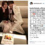 【悲報】深田恭子さん、お友達の誕生日なのにちゃっかり自分の美しさをアピールしてしまう