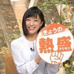 竹内由恵アナ(32)が可愛すぎると話題にwwwwwwww