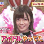 【炎上】平手友梨奈そっくりアイドル、欅坂46オタクから批判殺到し炎上wwwwwwwwwwwww