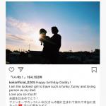 Koki,が父・木村拓哉の46歳誕生日祝福「ファンキーでカッコいいお父さん」