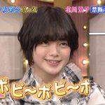 【画像】日テレ出演した欅坂46・平手友梨奈さん ショートヘア可愛すぎると話題騒然wwwⅴww