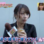 TBS宇垣美里アナ(27)「最近友達が勝手に増えている」「宇垣さんと飲んだよって言っている人がいる」