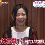 【画像】倉木麻衣(36)
