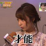 """宇垣美里アナ、後輩に助言!? """"好きなアナ""""ランクインは「才能」必要"""