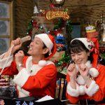 寂しいあなたのために『明石家サンタ』が今年も放送!