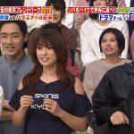【画像】最新の深田恭子さん(36)