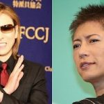 【映画】YOSHIKI「翔んで埼玉」に…「なにこれ。。びっくり。。許可した?まーいいか。笑」 GACKTに明かした本音