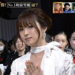 【画像】深田恭子(36)と広瀬すず(20)が一緒にテレビに映った結果wwwwwwwwwwwww