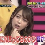 【悲報】TBS宇垣アナがイラついた時のストレス発散法がこちらwwww