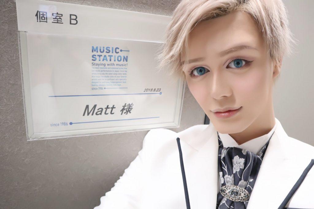 【画像】桑田の次男Mattさん、路線変更wwwwww