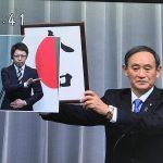 NHK痛恨のミス