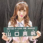 <NGT48に迫る解散の日> 地元新潟から「NO」を突きつけられ開店休業状態に