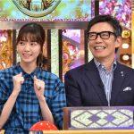【画像】西野七瀬さん、日テレのクイズ番組に出演wwww