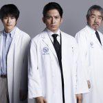 【悲報】白い巨塔とかいうドラマ11.8%