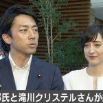 滝クリとLINEしてたのに…安藤優子キャスター「教えてくれたっていいじゃないか!」