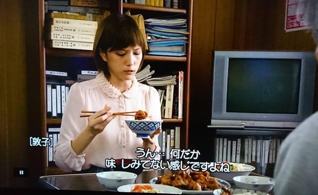 【画像】本田翼の箸の持ち方wwwwwwwwwwww