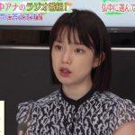 弘中綾香アナ、念願のラジオ出演も毒舌は空回りで「空気が読めない人」に