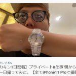 【YouTuber】ヒカキン、増税直前に約5000万円の高級時計購入「中々ないんですよ。これはヤバいね」
