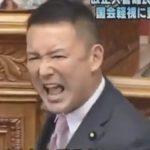 【悲報】山本太郎さん、70代無職女性に完全論破されてしまうwwwwwwwwwwwwwwww