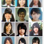 【悲報】乃木坂46メンバーの卒アル、大量に流出してしまう