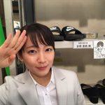 吉岡里帆、「時効警察」ファンからの辛辣メッセージに返信 心ない言葉にも「どうか想いが伝わりますように」