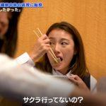 【おばたん】2児の母・木下優樹菜の箸の持ち方がヤバ過ぎると話題に(画像あり)