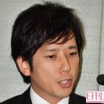 嵐・二宮和也、結婚発表!元女子アナ伊藤綾子と「交際5年愛」成就