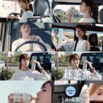 【画像】深田恭子がCMで乗ってる車がカッコイイと俺の中で話題
