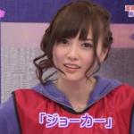 【画像】白石麻衣さんとんでもなく可愛いwwww 日本で一番かわいくね?