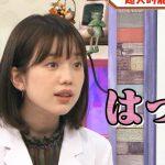 """『Qさま!!』弘中綾香アナ""""あざとさ""""全開に視聴者イラっ!"""