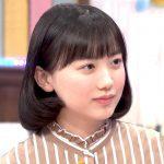 【画像】芦田愛菜さん(15)、育成成功