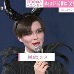 """今年のMattはさらに""""歌手化""""将来の夢に東京ドームコンサート 父・真澄氏と「同じ舞台に立ちたい」"""