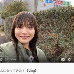 川口春奈がYouTube開始 里帰り動画が最高すぎる「3つの理由」
