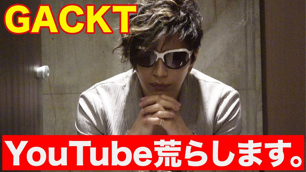 テレビ不況が影響!? 川口春奈、GACKT、柏木由紀も参戦…芸能人YouTuber激増のワケ