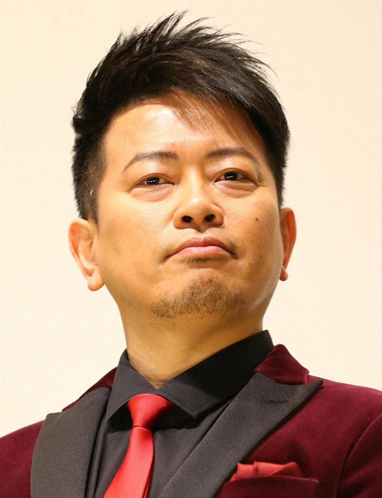 宮迫博之 アンチコメント「ミュートにしている」