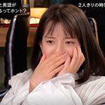 弘中綾香アナ、イケメン外国人の優しさに半泣き「彼女のために髪切るって…」