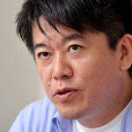 堀江貴文氏「今の自分が不遇だからってコロナパニックを期待してる不届き者が居る」