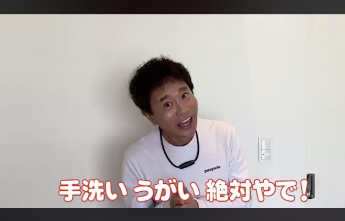 【悲報】浜田雅功さん、やつれる