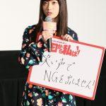 【悲報】橋本環奈ちゃん (21)、激ヤセ