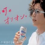 """GACKT 熱くて深~い""""沖縄愛""""語る オリオンビールの""""顔""""に選ばれ「やっと、だなぁ…」"""