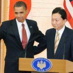 オバマさん「日本人は知らないと思うが、鳩山はアホだ 今だから言えるが」などと回顧録に書いてしまう