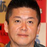 宮迫博之が「おれはテレビに戻りたいんだよ」 堀江貴文氏が明かす